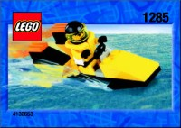 View Instructions For 1285-1 - Yellow Speedboat