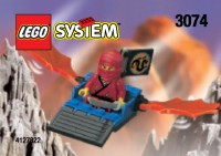 View Instructions For 3074-1 - Kabaya Promotional Set: Red Ninja's Dragon Glider