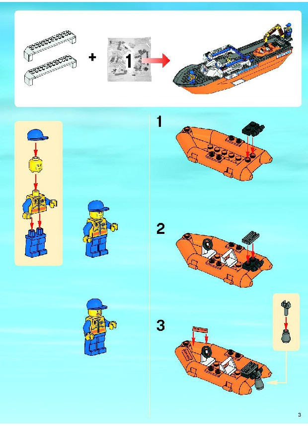 Instructions For 7739 1 Coast Guard Patrol Boat And Tower Bricks